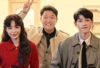 Heize PSY Song Joong Ki