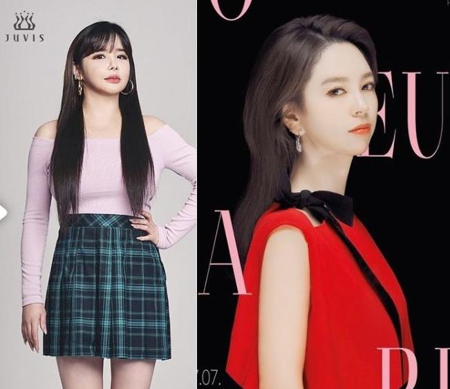 Park Bom sister