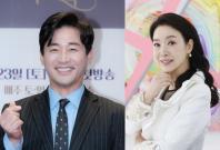 Jeon no Min Kim Bo Yeon