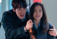 Yoo Yeon Seok and Shin Hyun Bin