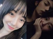 Kwon Mina's Boyfriend First Picture