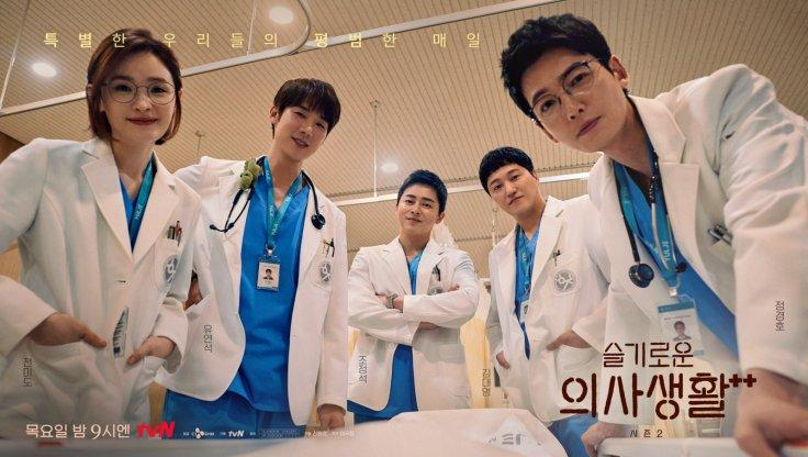 Hospital Playlist season 2