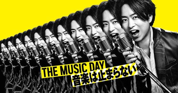 The Music Day 2021
