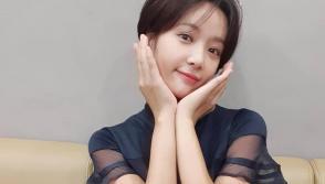 Hwang Jung Eun