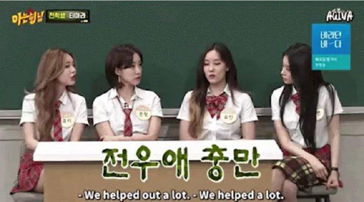 T-ara Members