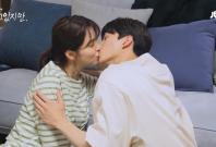 Song Kan and Han So Hee in Nevertheless