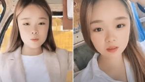 Who was Xiao Qiumei