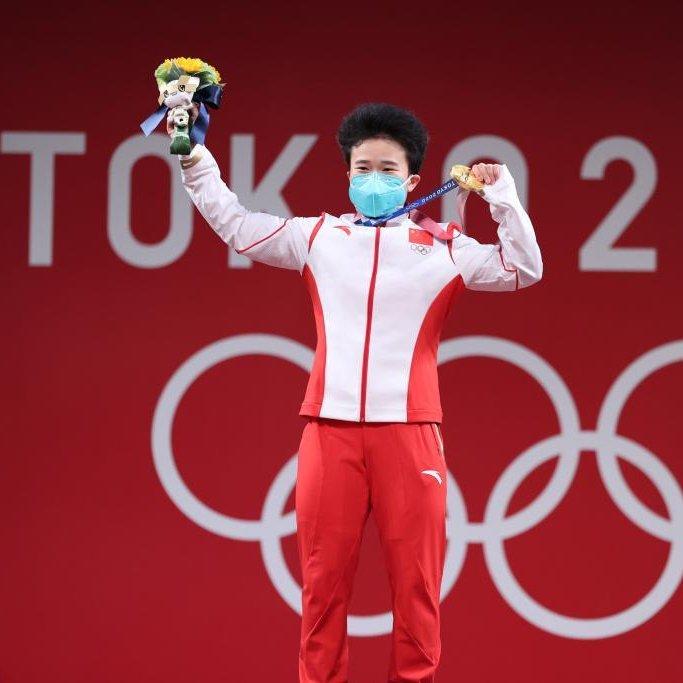 Chinese weightlifter Zhihui Hou