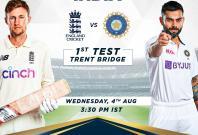 England vs India Cricket Live Streaming
