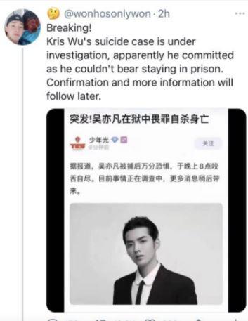 Kris Wu tweet