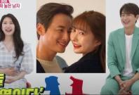 Lee Ji Hoon Miura Ayane