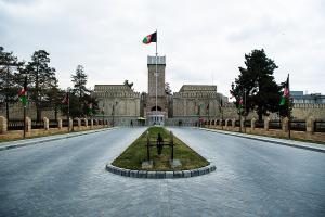 Kabul Presidential Palace