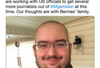 Bernie Gores