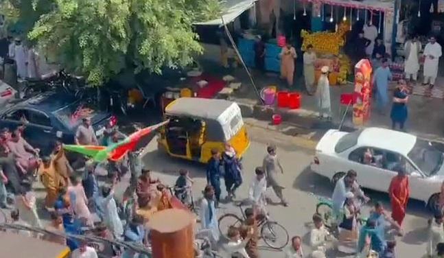 Afghan flag waiving