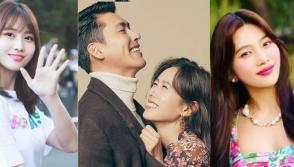 Momo, Hyun Bin and Son Ye Jin,Joy