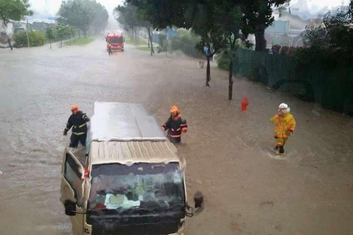 Singapore Floods