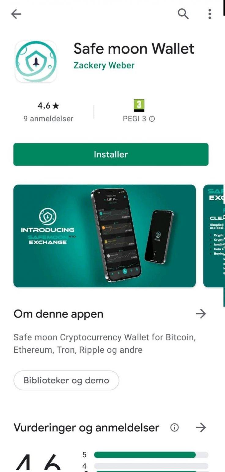 Sake SafeMoon Wallet