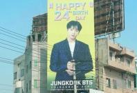 BTS' Jungkook birthday billboard