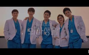 Hospital Ship season 2