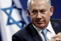 probe into netanyahu