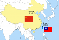 : People's Republic of China and Republic of China (Taiwan).