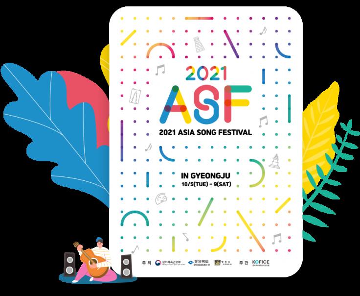 Asia Song Festival 2021