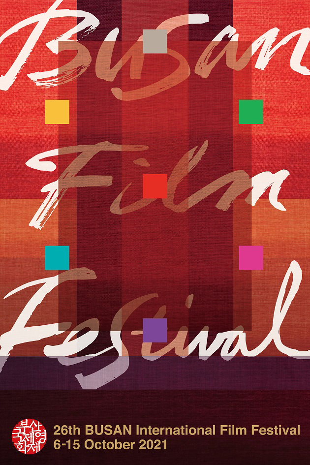 Busan International Film Festival 2021