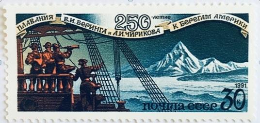 Russia's Rich Nautical History