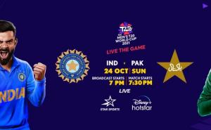India vs Pakistan Live Cricket Online for Free: Where to Watch the T20 World Cup Match in Your Country?