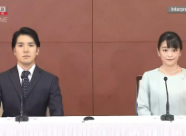 Princess Mako and her husband Kei Komuro