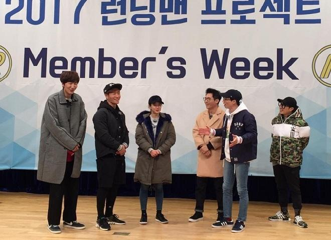 Running Man Member's Week