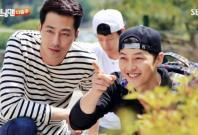 Song Joong-ki and Jo In Sung