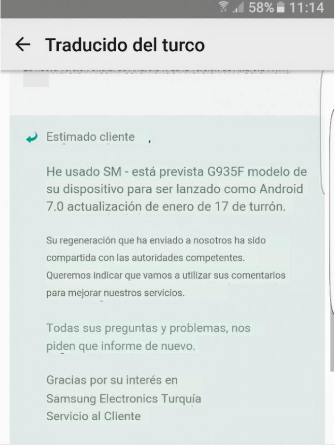 Galaxy S7 Edge Nougat update status