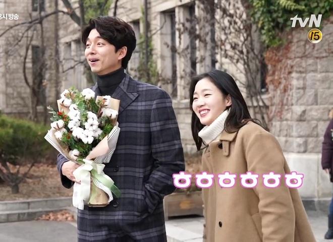 Gong Yoo and Kim Go-eun.