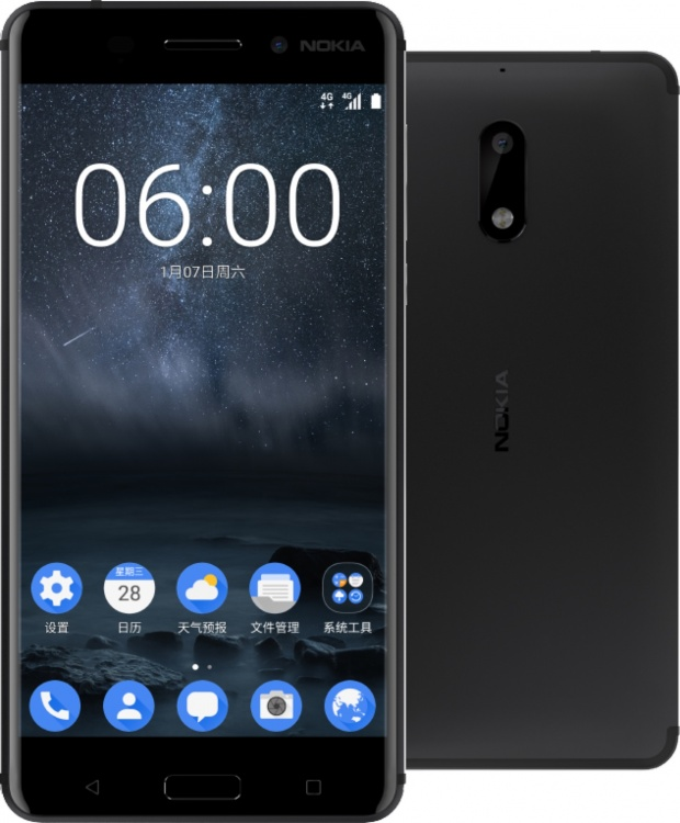 Nokia 6 global variant coming soon