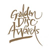 Golden Disc Awards 2017