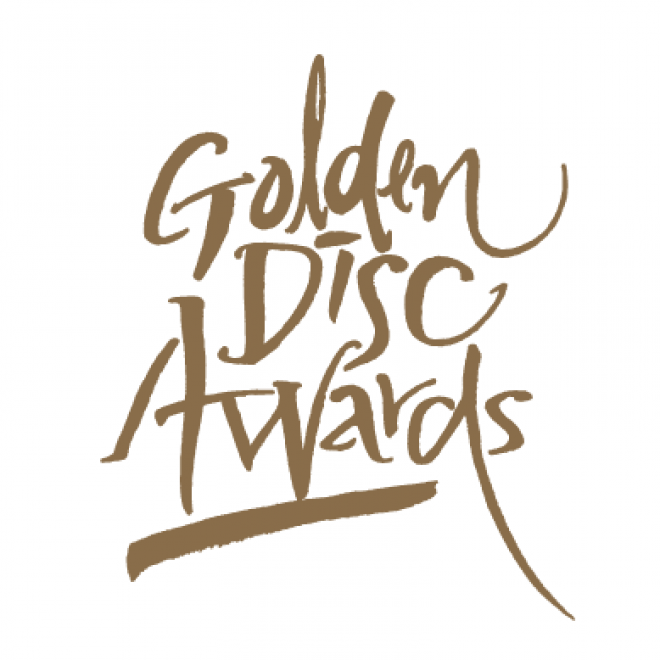 Golden Disc Awards 2017