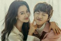 SOng Ji-hyo and Gong Myung