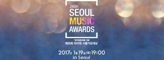 Seoul Music Awards 2017