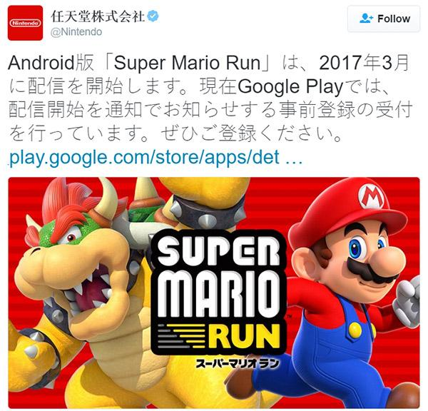 Nintendo tweets Super Mario Run's release window for Android