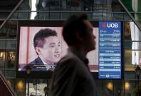 Asian shares, oil fall