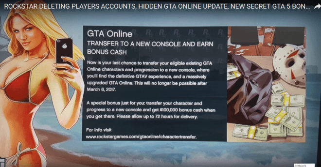 GTA Online: Game progress transfer window