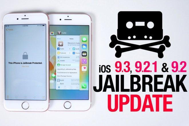 iOS 9.x.x jailbreak Home Depot released for 32-bit iOS devices