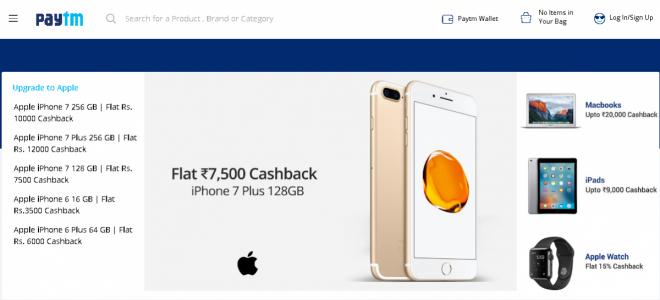 Paytm Upgrade to Apple sale