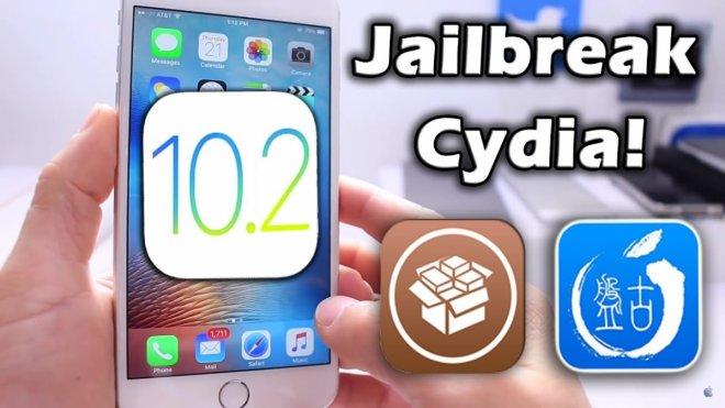 iOS 10 – 10 2 jailbreak: 200 compatible jailbreak apps and