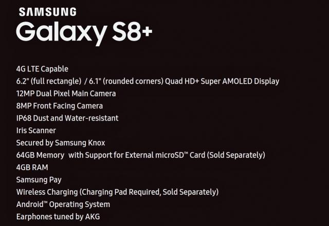 Galaxy S8  leaked spec sheet