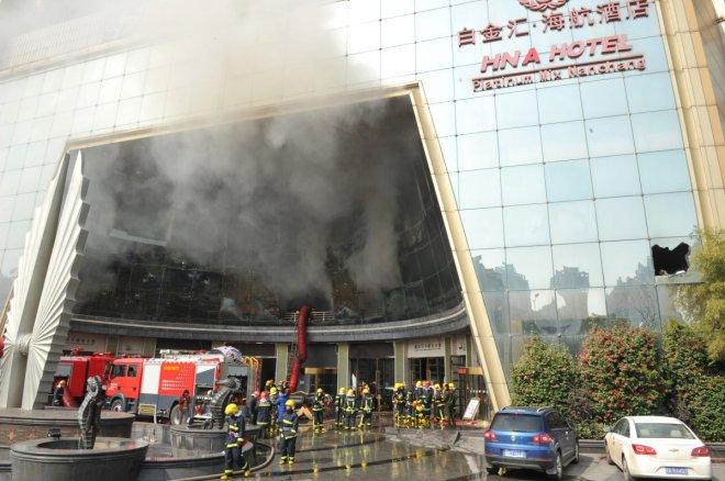 Nanchang hotel fire