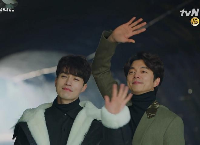 Lee Dong-wook & Gong Yoo