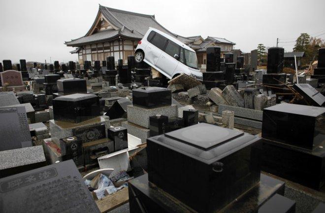 Fukushima images