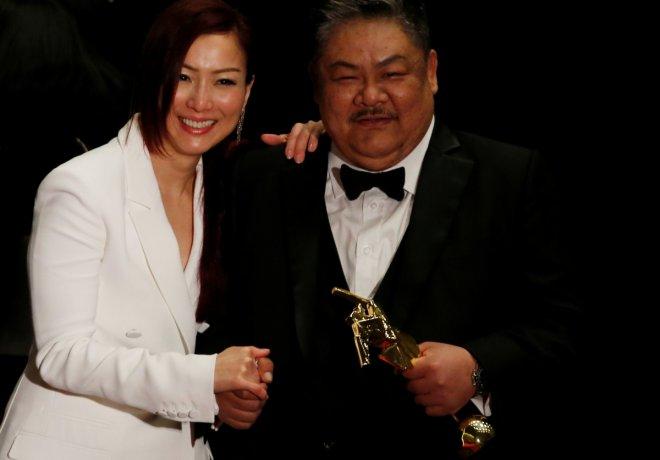 11th Asian Film Awards
